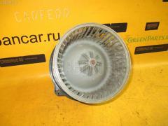 Мотор печки TOYOTA ST210