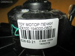 Мотор печки Toyota JZX100 Фото 3