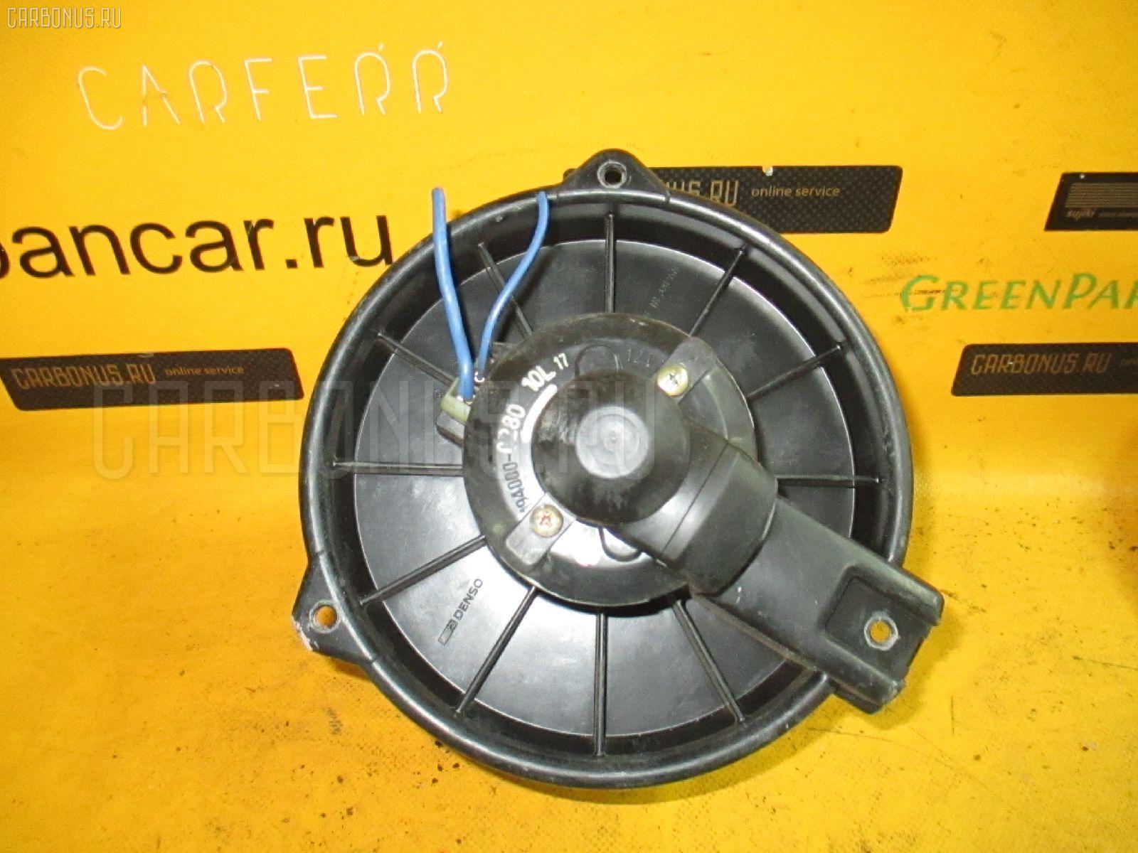Мотор печки TOYOTA AT170 Фото 1