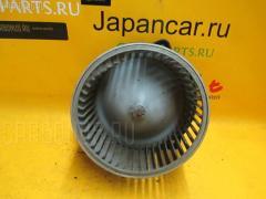 Мотор печки TOYOTA ST191 Фото 2