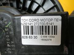 Мотор печки TOYOTA COROLLA AXIO NZE141 Фото 3