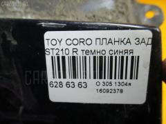 Планка задняя Toyota Corona premio ST210 Фото 3