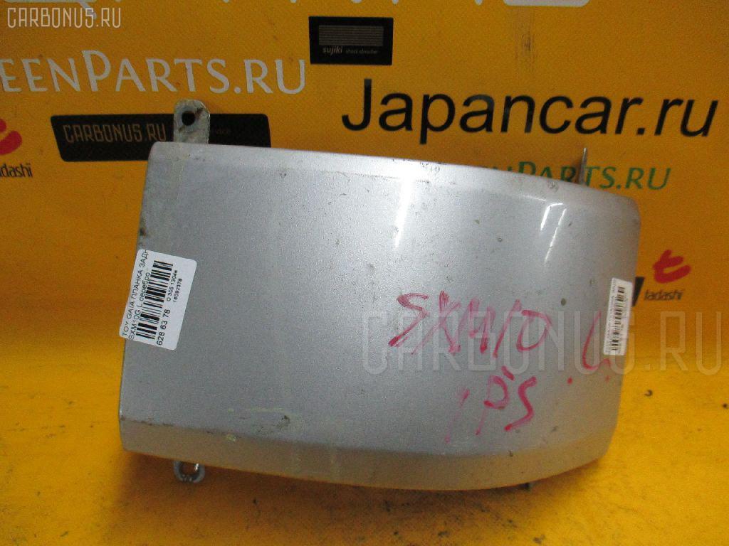 Планка задняя TOYOTA IPSUM SXM10G. Фото 9