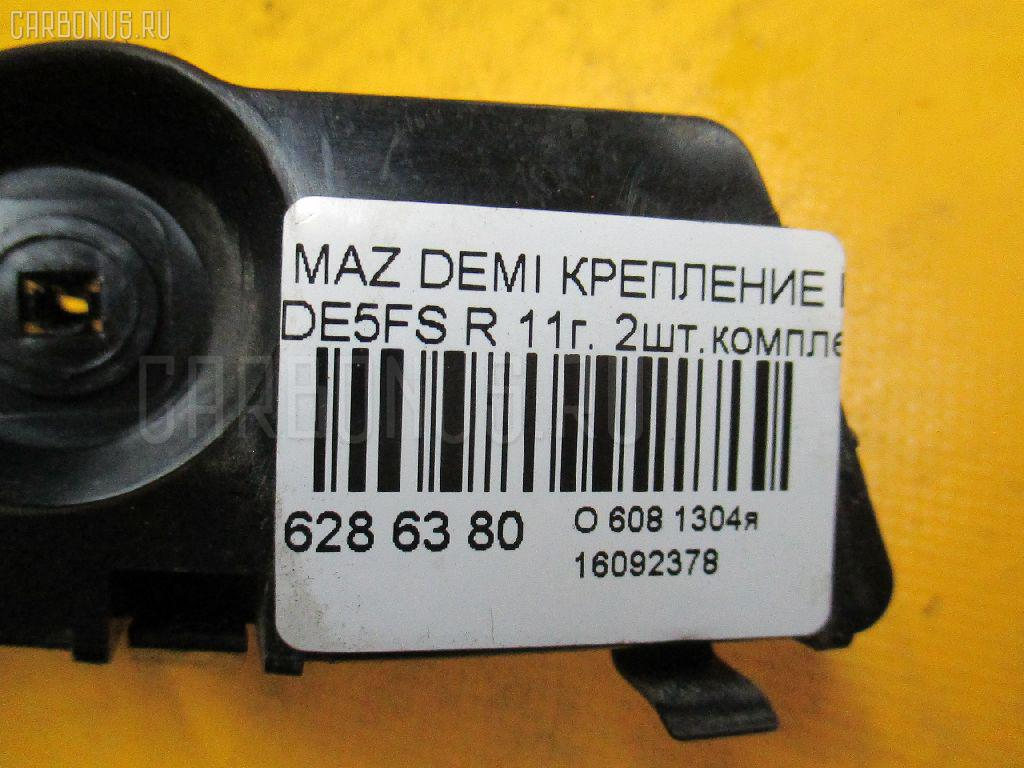 Крепление бампера MAZDA DEMIO DE5FS Фото 2