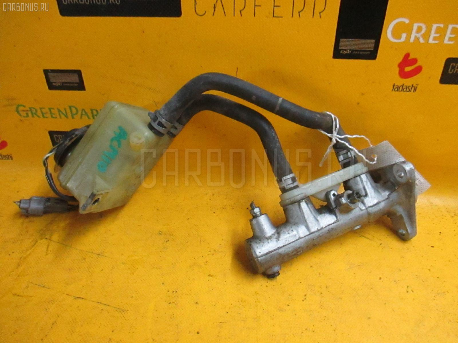 Главный тормозной цилиндр TOYOTA GAIA ACM10G 1AZ-FSE Фото 1