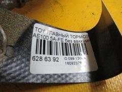 Главный тормозной цилиндр TOYOTA AE100 5A-FE Фото 3