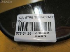 Зеркало-полотно HONDA STREAM RN1 Фото 3