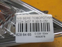 Поворотник к фаре 3437 на Nissan Serena TC24 Фото 5