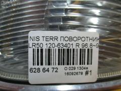 Поворотник к фаре Nissan Terrano LR50 Фото 4