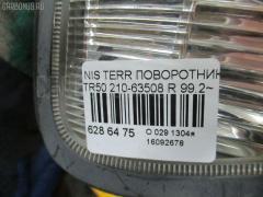 Поворотник к фаре Nissan Terrano TR50 Фото 3