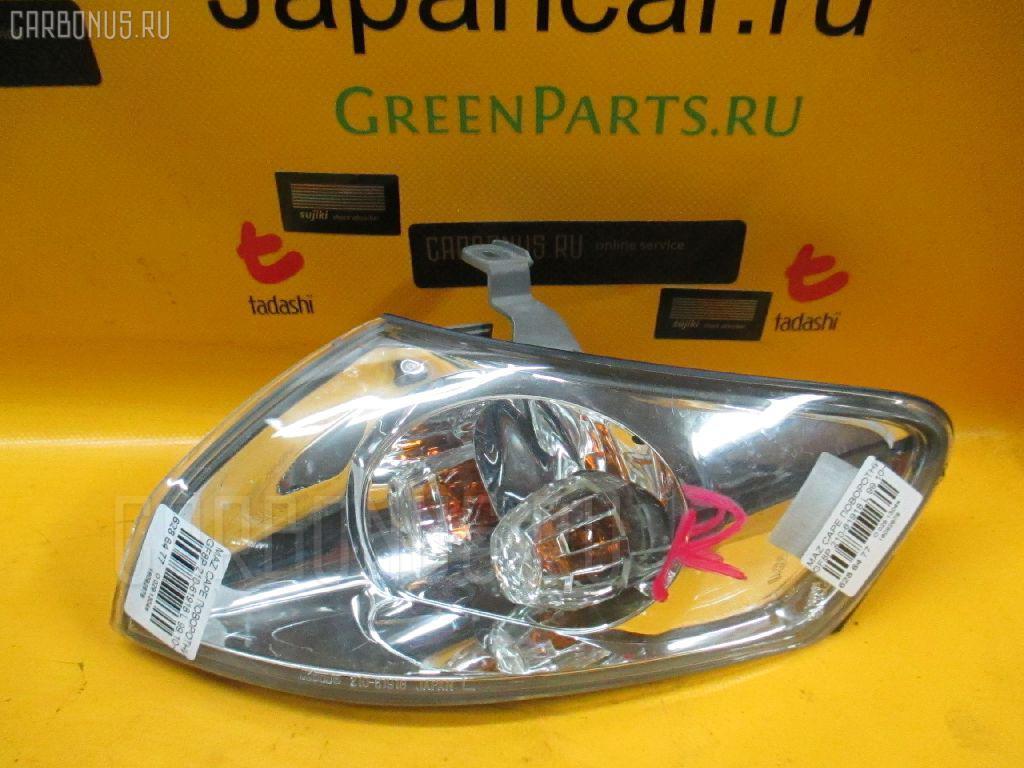 Поворотник к фаре Mazda Capella GF8P Фото 1