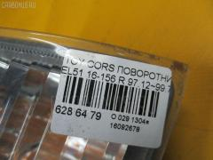 Поворотник к фаре Toyota Corsa EL51 Фото 3