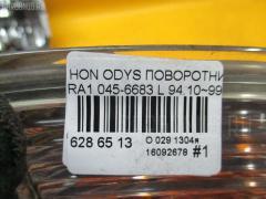 Поворотник к фаре HONDA ODYSSEY RA1 Фото 5