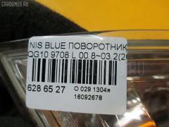 Поворотник к фаре NISSAN BLUEBIRD SYLPHY QG10 Фото 3