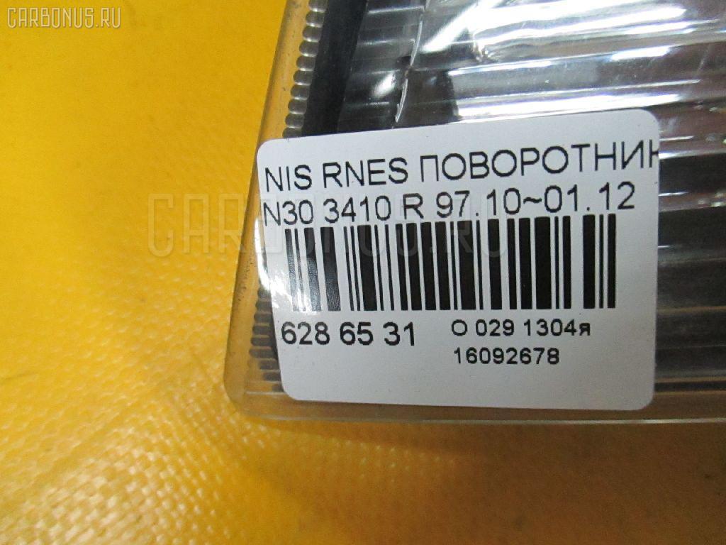 Поворотник к фаре NISSAN RNESSA N30 Фото 3