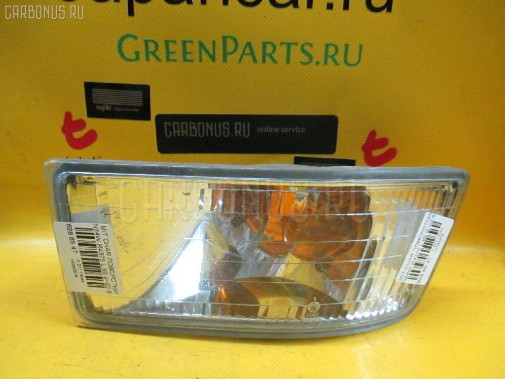 Поворотник бамперный Mitsubishi Chariot grandis N84W Фото 1