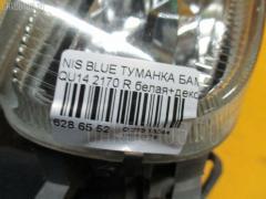 Туманка бамперная Nissan Bluebird QU14 Фото 3