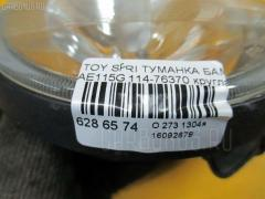 Туманка бамперная Toyota Sprinter carib AE115G Фото 3