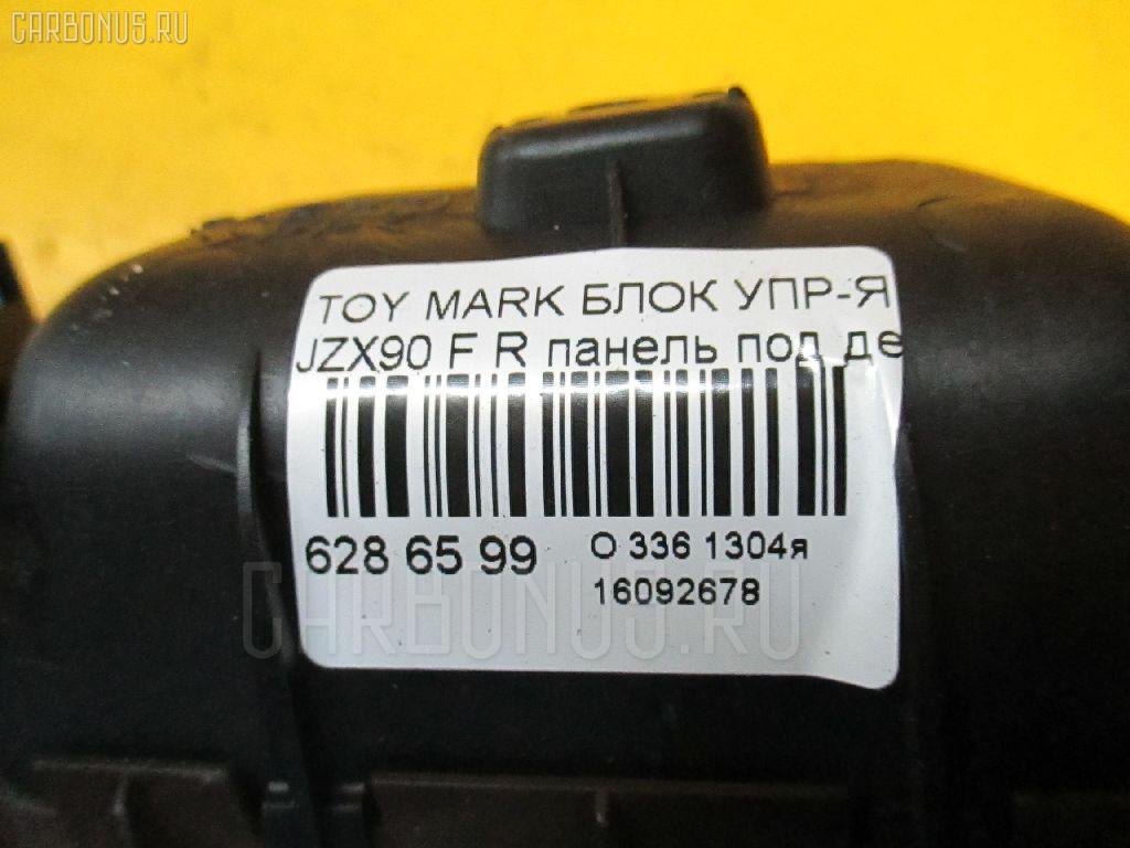 Блок упр-я стеклоподъемниками TOYOTA MARK II JZX90 Фото 3