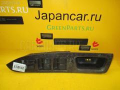 Блок упр-я стеклоподъемниками Toyota Mark ii JZX90 Фото 1
