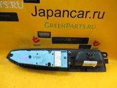 Блок упр-я стеклоподъемниками Toyota Mark ii JZX90 Фото 2