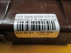 Блок упр-я стеклоподъемниками Toyota Gaia SXM10G Фото 3
