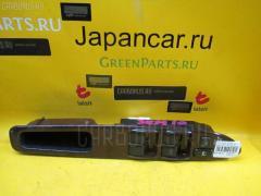 Блок упр-я стеклоподъемниками Toyota Gaia SXM10G Фото 1