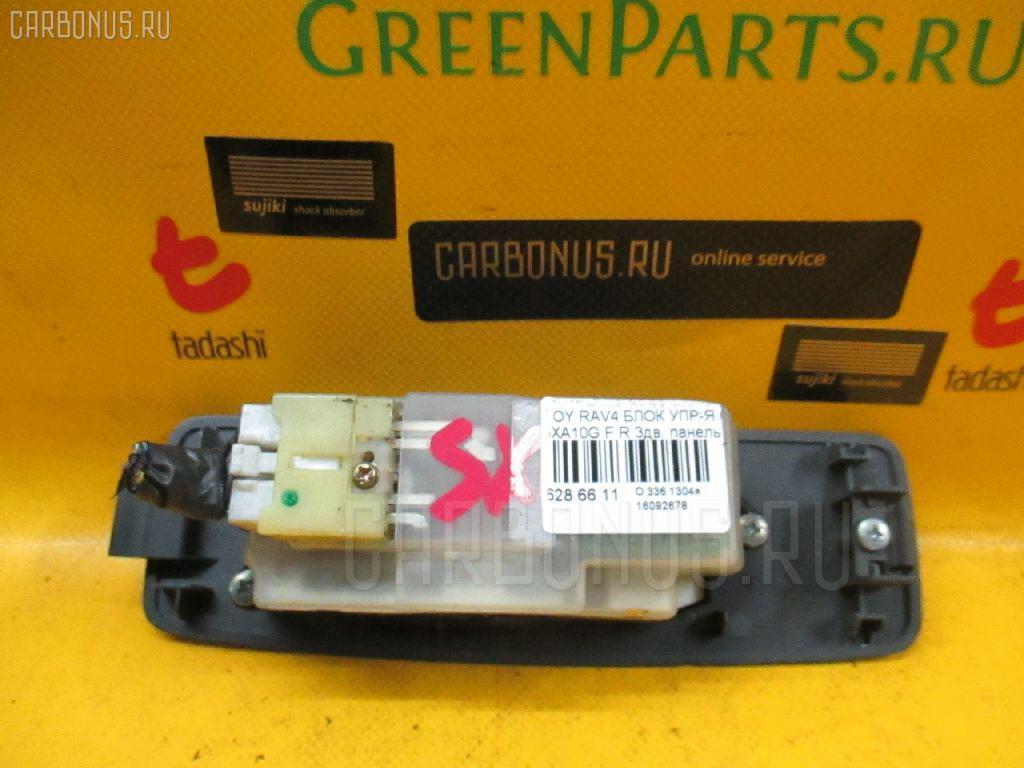 Блок упр-я стеклоподъемниками Toyota Rav4 SXA10G Фото 1