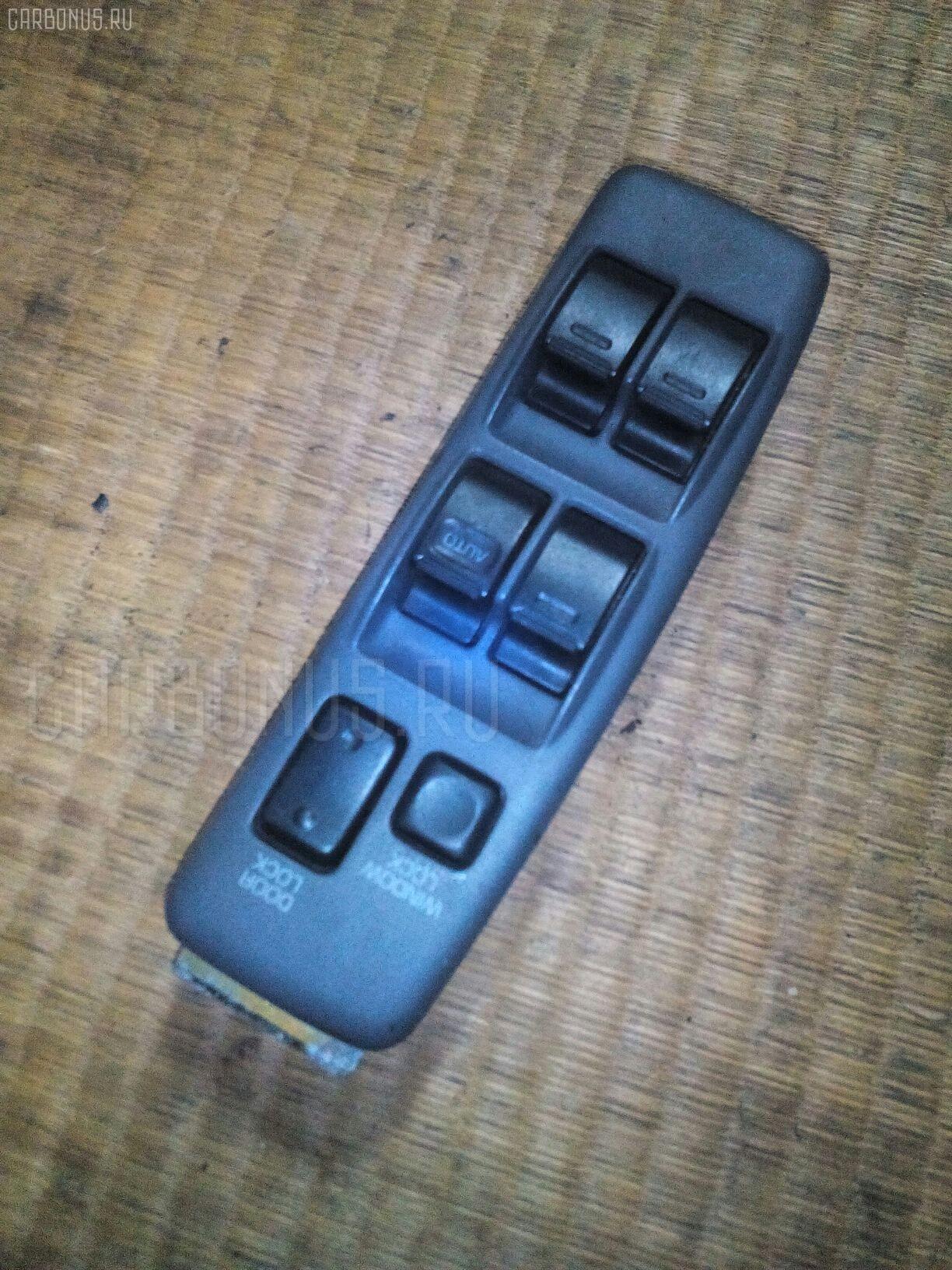 Блок упр-я стеклоподъемниками Toyota Vista SV33 Фото 1