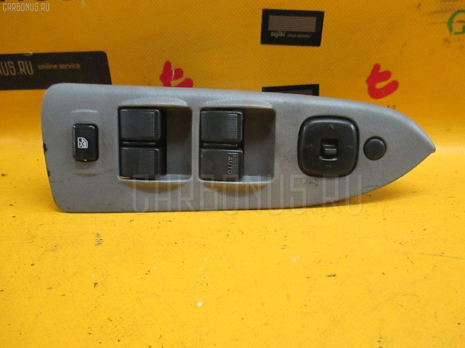 Блок упр-я стеклоподъемниками MAZDA CAPELLA GF8P. Фото 11