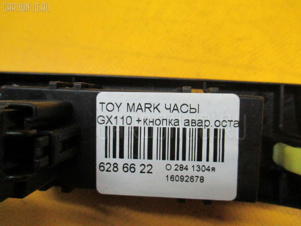 Часы TOYOTA MARK II GX110 Фото 3