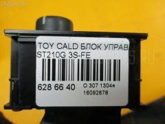 Блок управления климатконтроля Toyota Caldina ST210G 3S-FE Фото 3