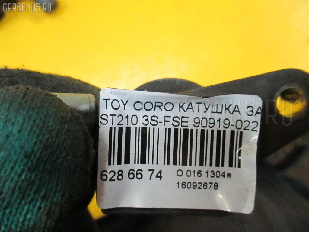 Катушка зажигания TOYOTA CORONA PREMIO ST210 3S-FSE Фото 2