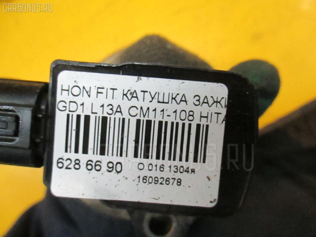 Катушка зажигания HONDA FIT GD1 L13A Фото 2