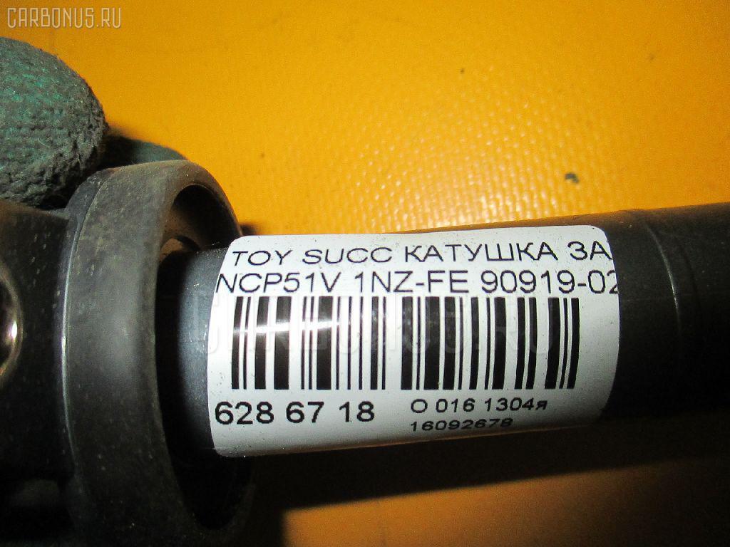 Катушка зажигания TOYOTA SUCCEED NCP51V 1NZ-FE Фото 2