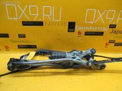 Мотор привода дворников Honda Airwave GJ1 Фото 3