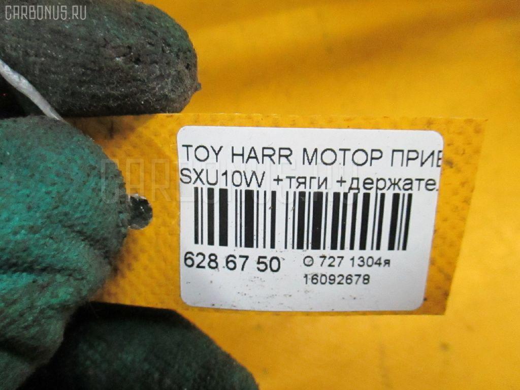 Мотор привода дворников TOYOTA HARRIER SXU10W Фото 5