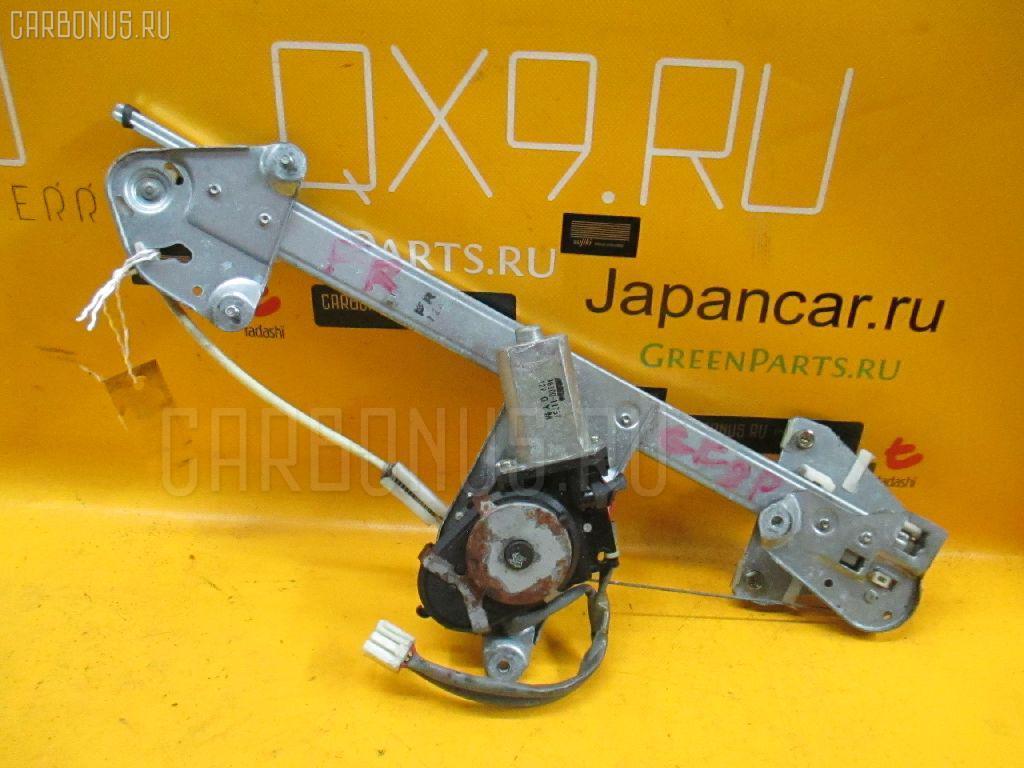 Стеклоподъемный механизм Mazda Capella GF8P Фото 1