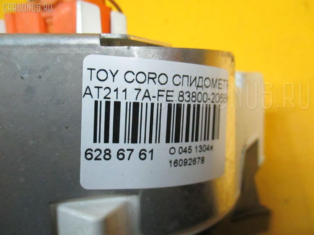 Спидометр TOYOTA CORONA PREMIO AT211 7A-FE Фото 3