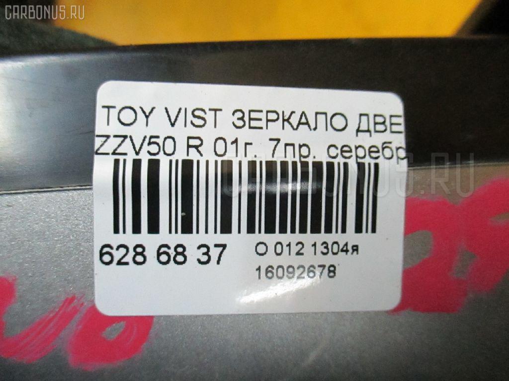 Зеркало двери боковой TOYOTA VISTA ZZV50 Фото 3