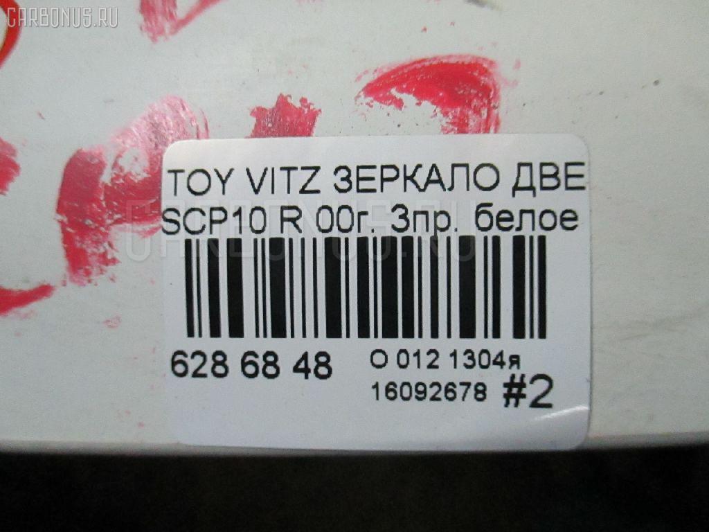 Зеркало двери боковой TOYOTA VITZ SCP10 Фото 4