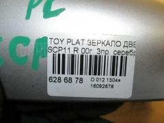 Зеркало двери боковой Toyota Platz SCP11 Фото 3