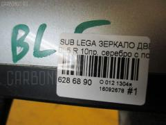 Зеркало двери боковой SUBARU LEGACY BL5 Фото 4