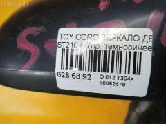 Зеркало двери боковой TOYOTA CORONA PREMIO ST210 Фото 3