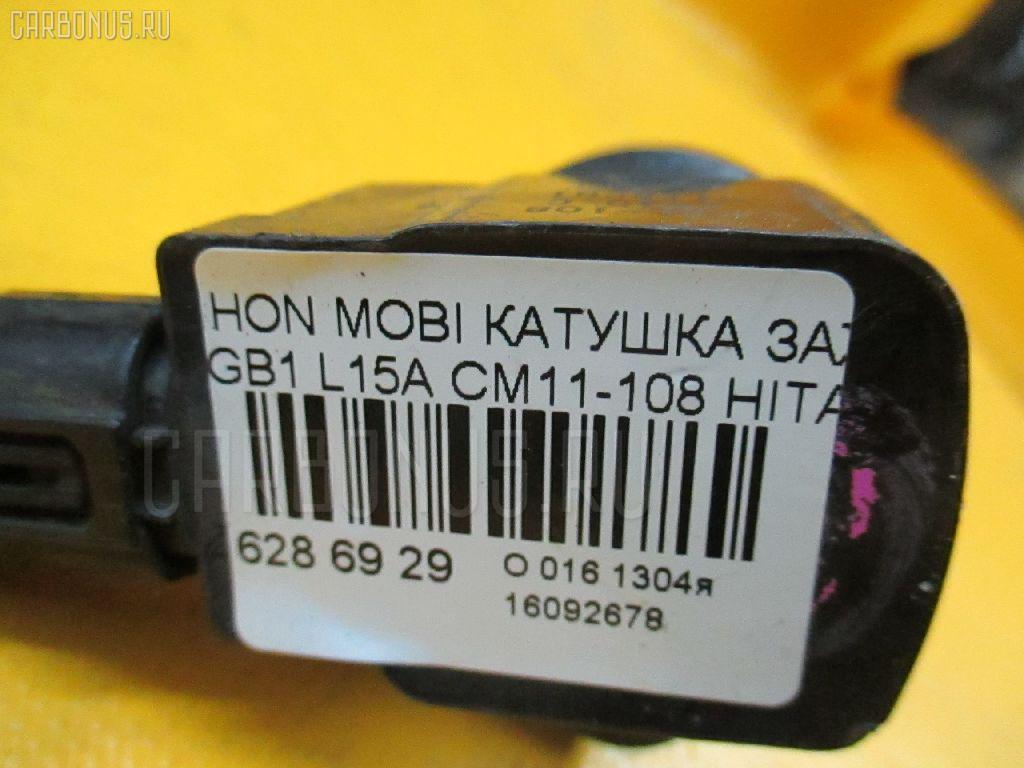 Катушка зажигания HONDA MOBILIO GB1 L15A Фото 2