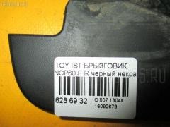 Брызговик Toyota Ist NCP60 Фото 2