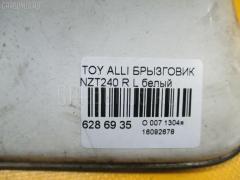 Брызговик Toyota Allion NZT240 Фото 2