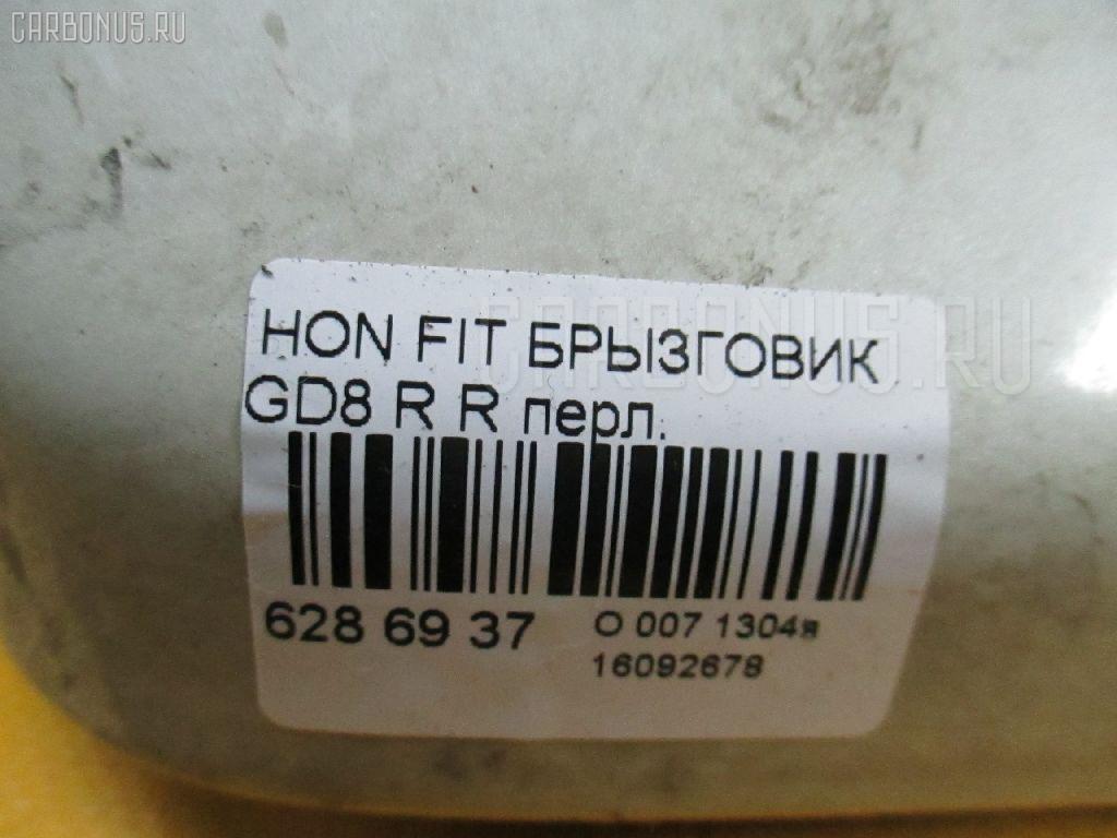 Брызговик HONDA FIT ARIA GD8 Фото 2