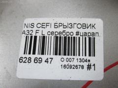 Брызговик Nissan Cefiro A32 Фото 3