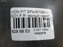 Брызговик HONDA FIT GD1 Фото 2
